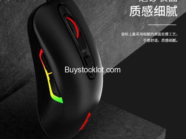 AJAZZ New Gaming Mouse Wired RGB Lighting Ergonomic Design Comfortable Feel for Gamers whole sale - 5/6