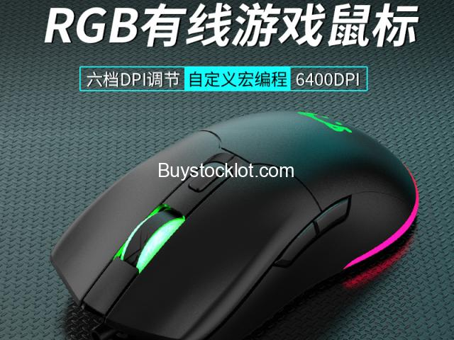 New Dptical Gaming Mouse RGB Lighting Macro programming DPI custom wired mouse whole sale - 3/6