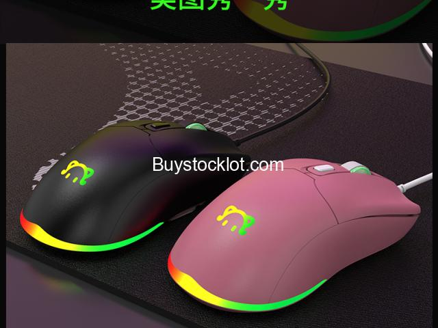 New Dptical Gaming Mouse RGB Lighting Macro programming DPI custom wired mouse whole sale - 2/6